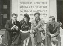 Свердловск 1942 год
