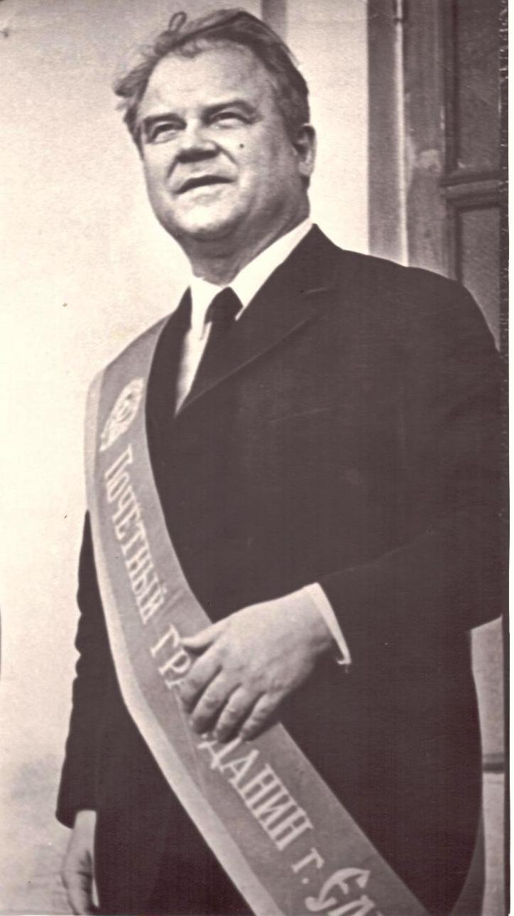 Хренников- почетный гражданин