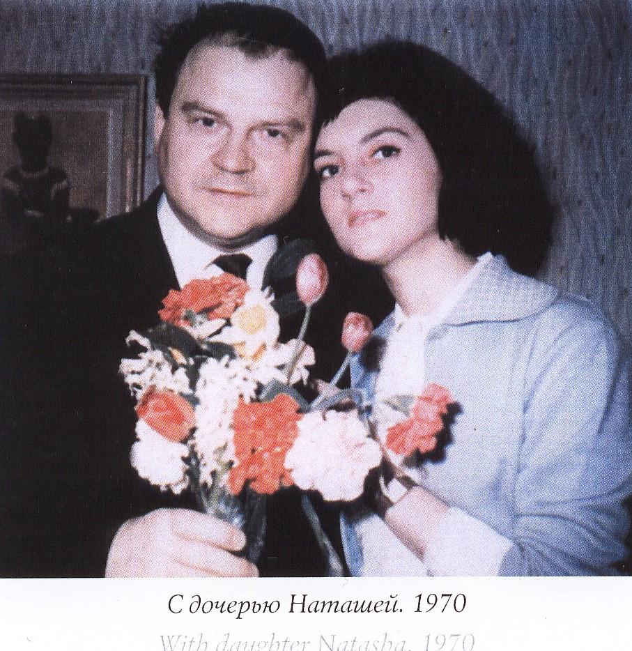 Хренников с дочерью Налашей