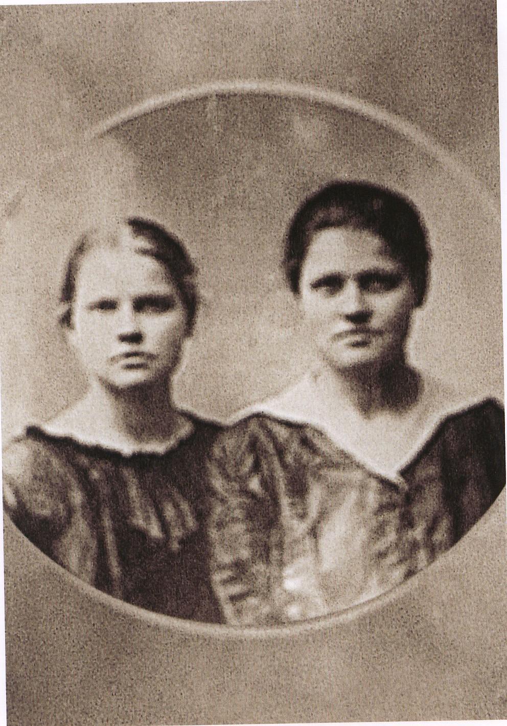 сестры-Лидия и Нина