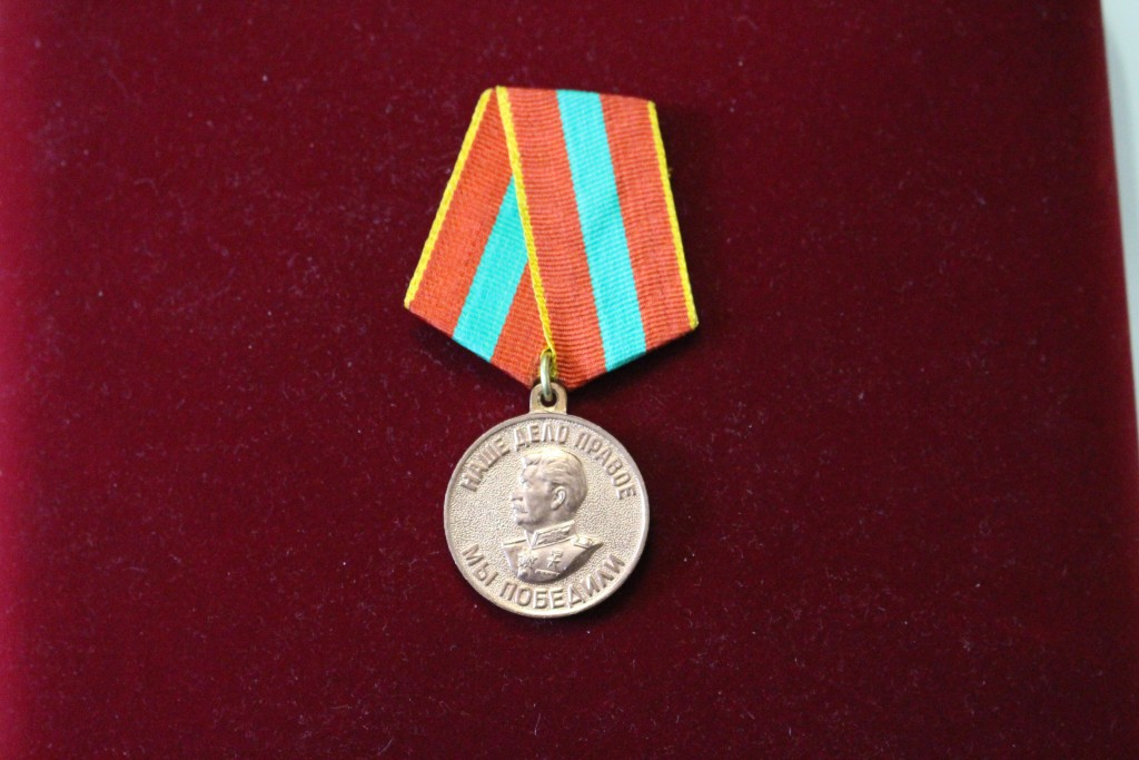 """медаль """"За доблестный труд в Великой отечественной войне 1941-1945гг."""""""